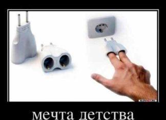 Веселые анекдоты про электриков