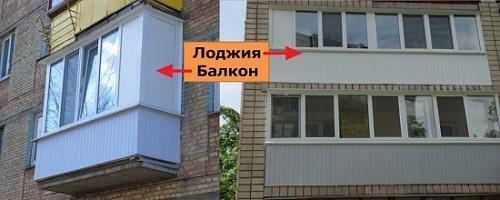 Проведение электричества на балкон и лоджию