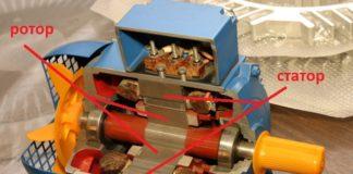 Бытовые электродвигатели