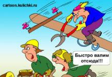 Карикатуры про электриков