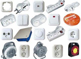 Материалы и установочные изделия для электропроводки в квартире