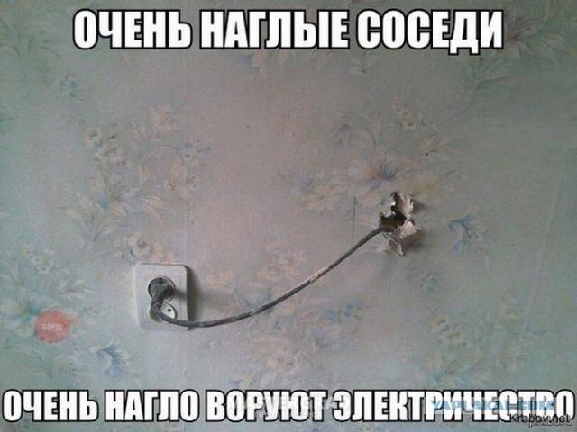 Самые свежие анекдоты про электриков