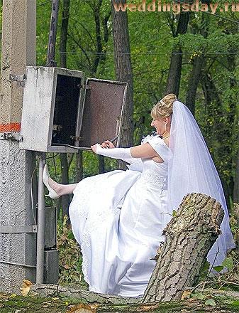 Невеста - электрик