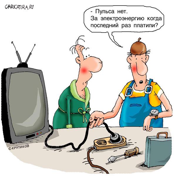 Смешные анекдоты про электриков