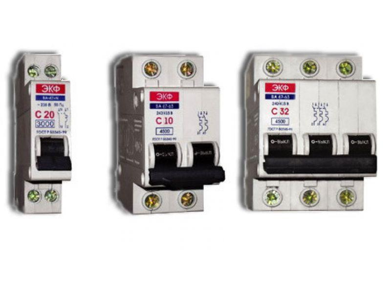 Назначение и выбор автоматического выключателя