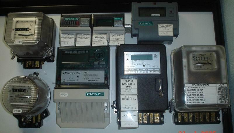 Электронные и индукционные счетчики электроэнергии - плюсы и минусы