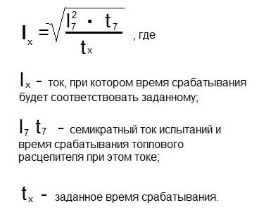 формула проверки автомата