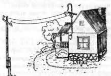 Подключение к электрическим сетям