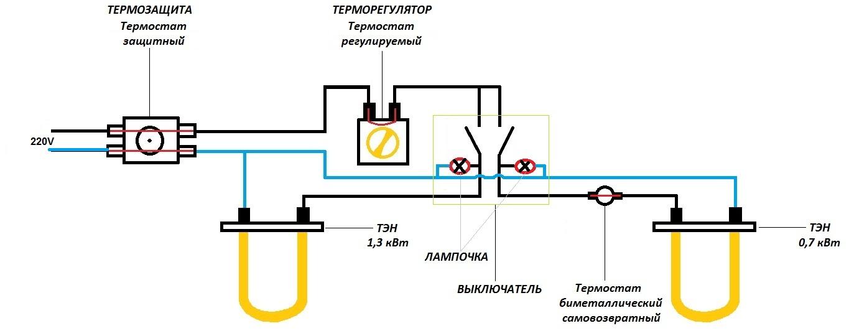 схема электроводонагревателя
