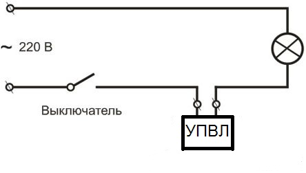 схема плавного включения ламп