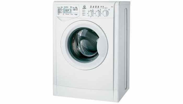 Ремонт стиральной машины-автомата